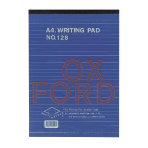 Oxford 128 Writing Pad A4