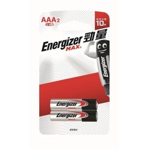 Energizer Alkaline Batteries AAA - Pack of 2