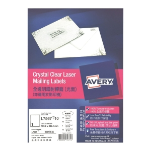 Avery L7567 Crystal Clear Label 199.6 x 289.1mm - Pack of 10 Labels