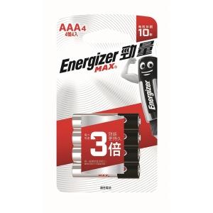 Energizer Alkaline Batteries AAA - Pack of 4