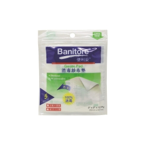 Banitore Gauze Pad 2 inch x 2 inch - Pack of 5