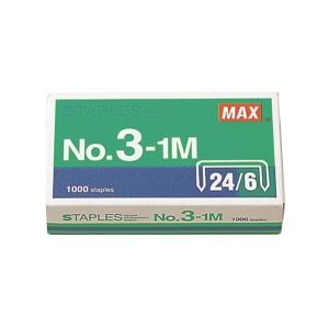 美克司No.24/6 (3-1M) 釘書釘 每盒1000枚