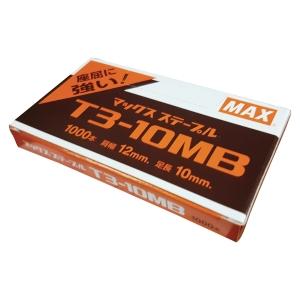 美克司 No.T3 10MB 釘書釘 每盒1000枚