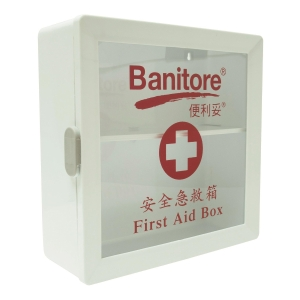 First Aid Empty Cabinet