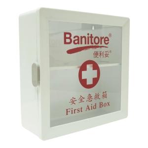 便利妥 安全藥箱