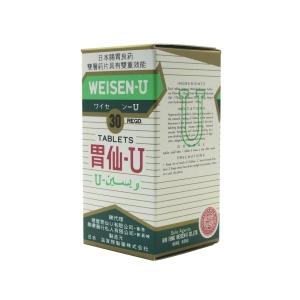 胃仙-U 30粒裝