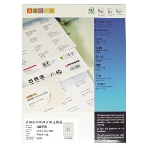 MNEOS 多用途標籤 A0338 35.6 x 16.9毫米 每張80個標籤