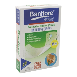 Banitore Protective Plaster (clear) - Box of 25
