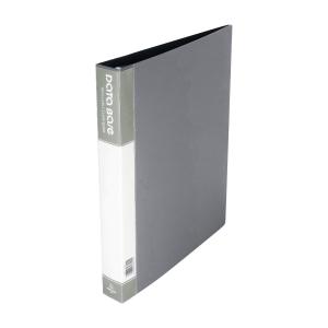 Data Base 活頁資料簿 20頁 A4 灰色