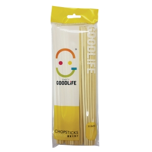 竹筷子 9 吋- 20對裝