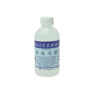 Alcohol Bottle 120ml
