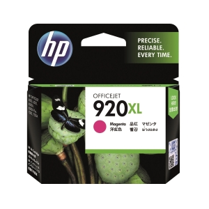 HP CD973A 920XL Inkjet Cartridge - Magenta