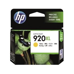 HP CD974A 920XL Inkjet Cartridge - Yellow