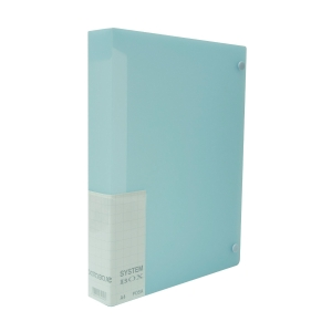 A4 文件盒 藍色