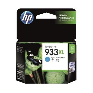 HP CN054AA 933XL墨水盒 藍色