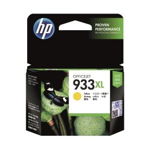 HP CN056AA 933XL墨水盒 黃色