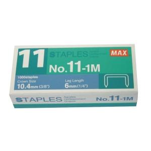 美克司 NO.11-1M 釘書釘(適用於HD-11UFL/W 強力平腳釘書機)