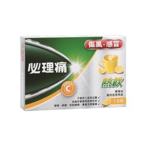 必理痛 傷風感冒檸檬熱飲 5包裝