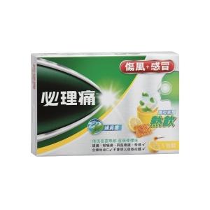 Panadol Cold & Flu Hot Remedy Honey Lemon - Pack of 5 Sachets