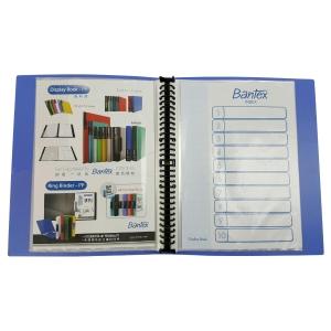 Bantex 辦得事 活頁資料簿 40頁 A4 藍色