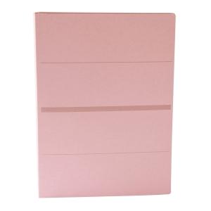普樂士 伸縮型快勞 A4 粉紅色
