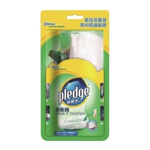 Pledge Duster Primary Set