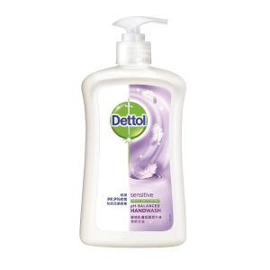 Dettol Sensitive Antibacterial Hand Wash 500ml