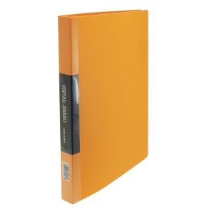 Data Base A4 雙孔文件夾 25毫米 黃色