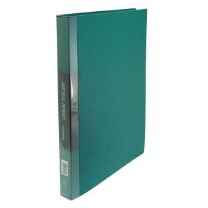 Data Base A4 雙孔文件夾 25毫米 綠色