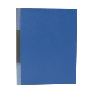 Data Base A4 雙孔文件夾 25毫米 藍色