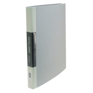 Data Base A4 雙孔文件夾 25毫米 灰色