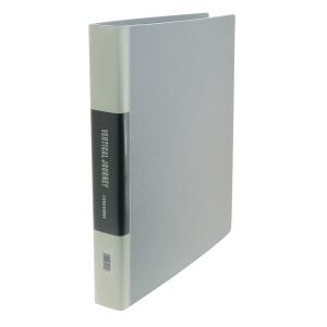 Data Base A4 雙孔文件夾 38毫米 灰色