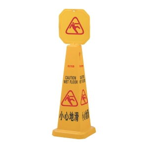 Slippery Surface Floor Cone Set