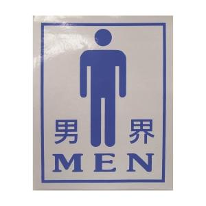 Men Adhesive Sticker