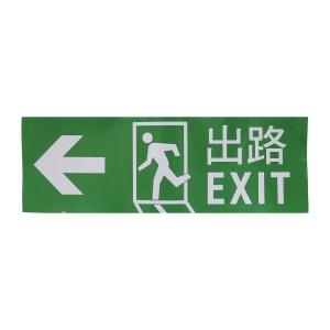 Exit Adhesive Sticker (Left Arrow)
