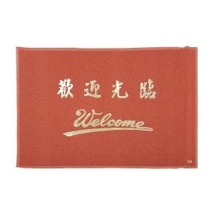 3M 朗美歡迎光臨地毯 120 x 180cm