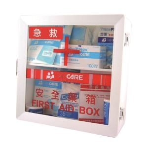 Cancare First Aid Box - For 50-100 People