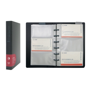Data Bank Qnc120 Refillable Name Card Holder
