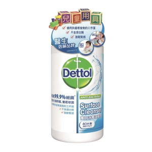 Dettol Disinfectant Wipes - Pack of 80