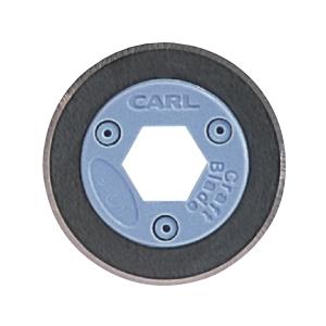 CARL B-01 直線切割刀片 (適用於DC212 及DC218 紙機)