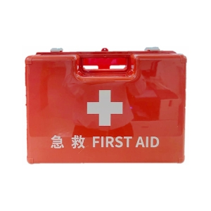 Longbow ABS First Aid Box - For 1-9 People