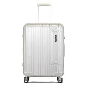 Kuffert Carlton Tube Hardcase, 65 cm, sølv