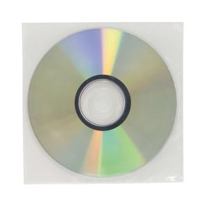 CD-lommer, hvide pakke a 25 stk.