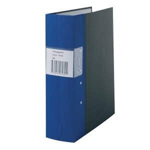 Pärm Specialplast Budget, 80 mm, blå