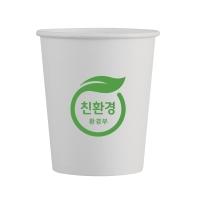 TAKE OUT 종이컵 무늬 10온스 (50입/줄)