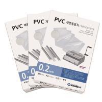 카피어랜드 PVC 제본용 표지 A4 200 MIC 투명 100매입
