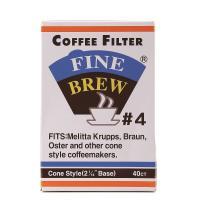 커피여과지 5-7인용 (40매)