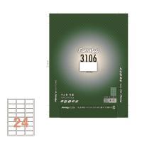 폼텍 주소용라벨 LS-3106 64×34 100매