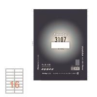 폼텍 주소용라벨 LS-3107 99.1×33.9 100매