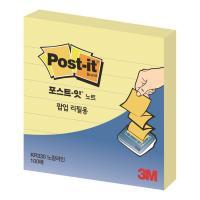 3M 포스트잇 팝업 노트 라인 KR-330-L 노랑